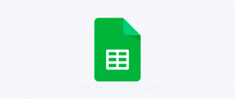 таблицы google sheets