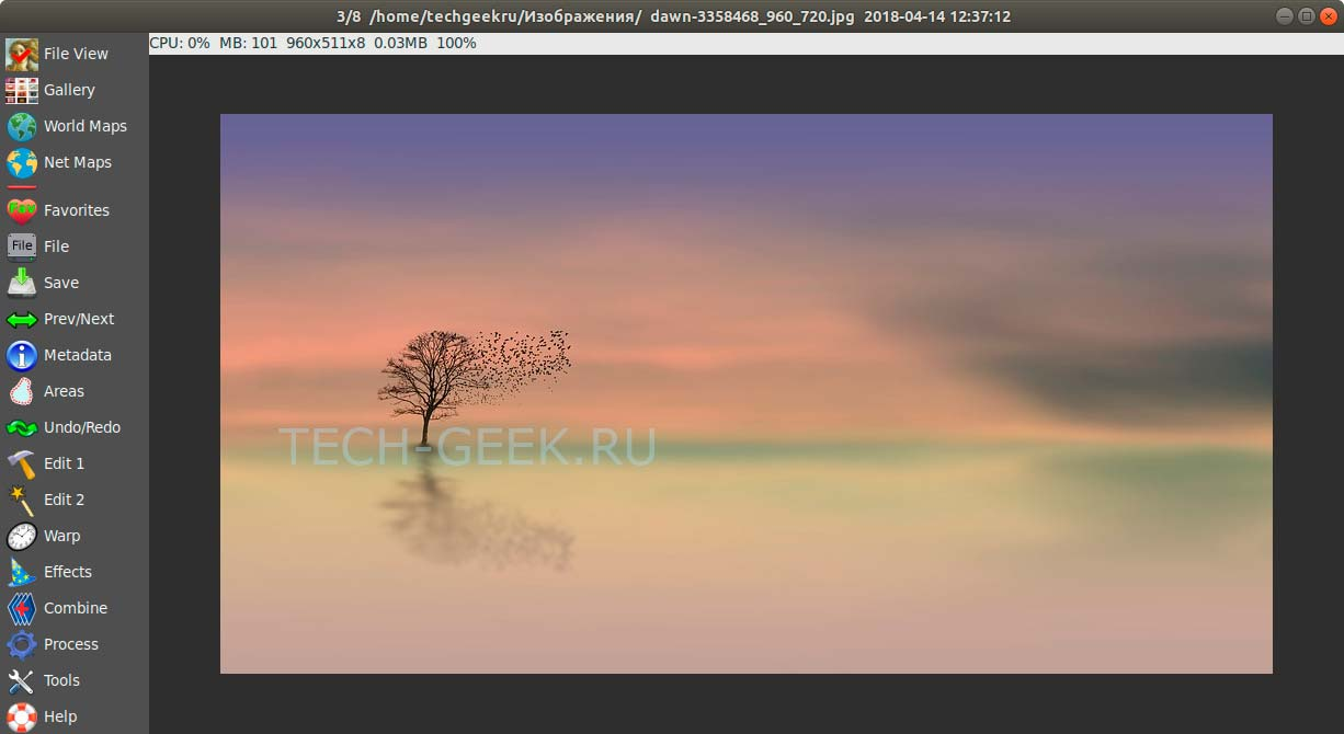 графический редактор linux