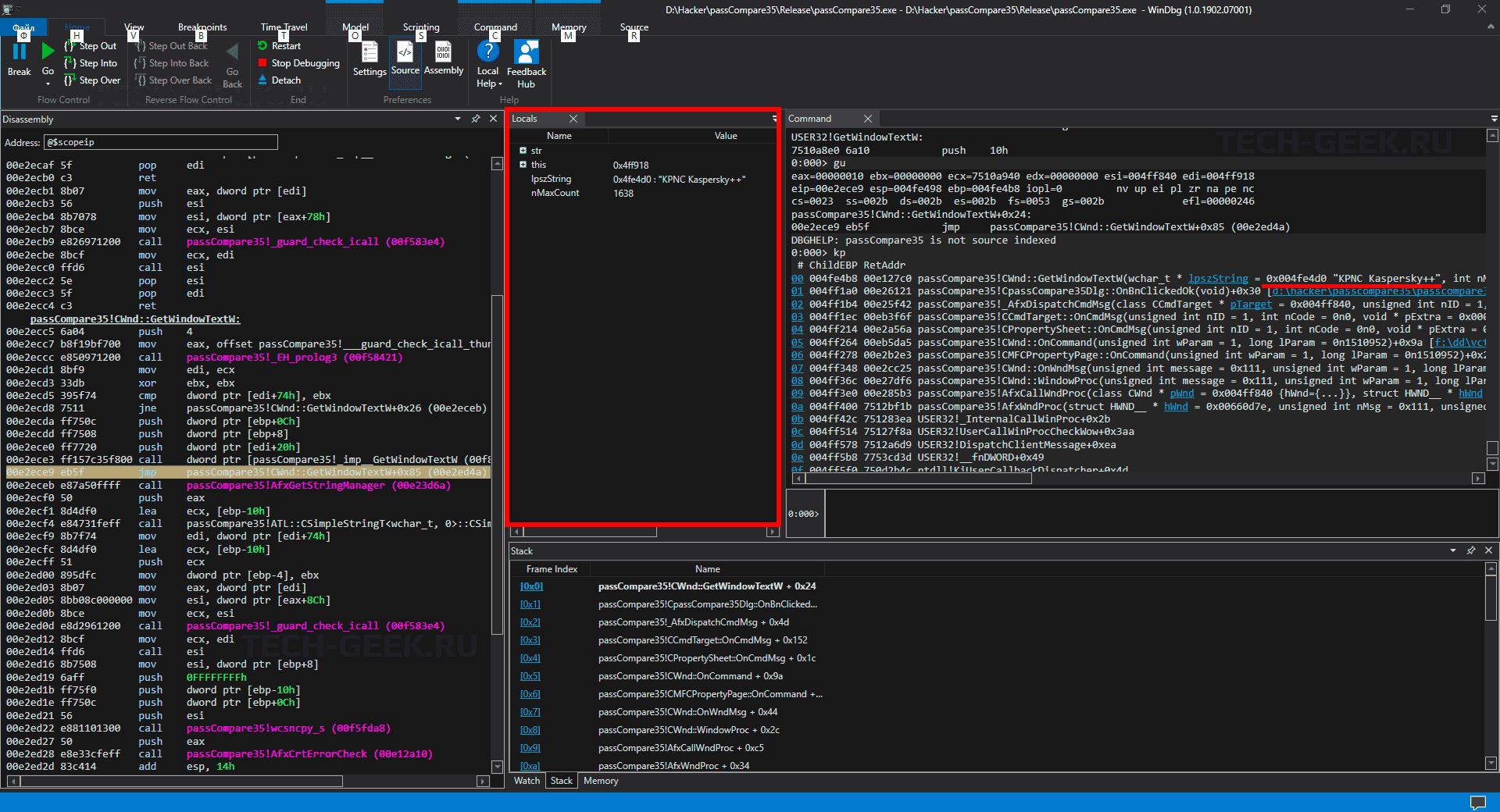 Обход защиты программы. WinDbg с окном Locals
