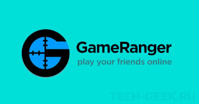 альтернатива hamachi gameranger