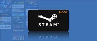 Как узнать сколько потратил денег в Steam