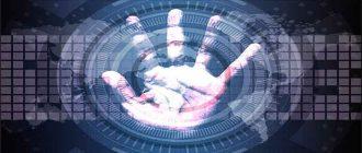 Как работают вирусы шифровальщики