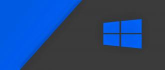 изменение ширины кнопок панели задач в Windows 10