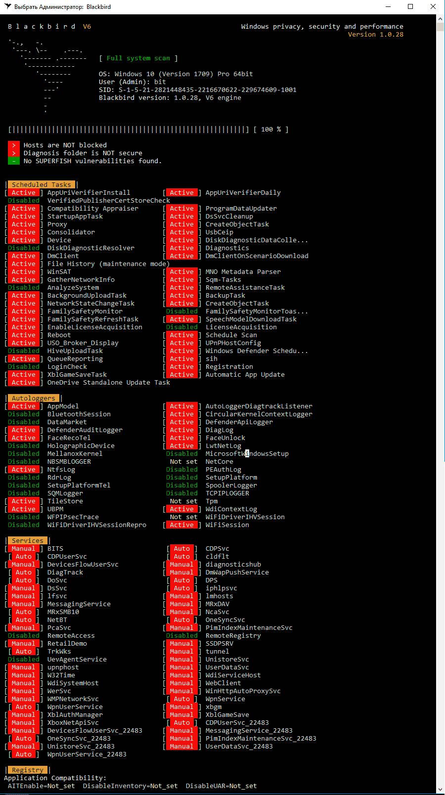 настройка конфиденциальности windows 10