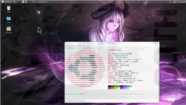 Установить Ubuntu в Termux без root GUI