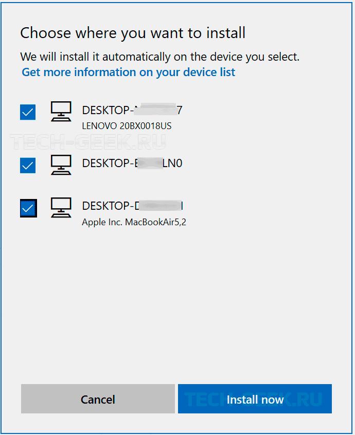 Как установить приложения из магазина Windows на все устройства Windows 10