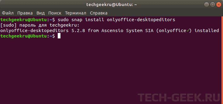 Установка OnlyOffice в Ubuntu