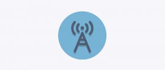 Перехват и анализ радиосигнала