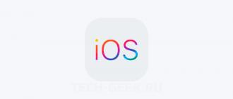 Безопасность iOS