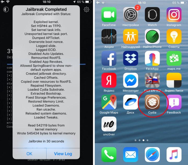 Джейлбрейк iOS 12.4 удался!