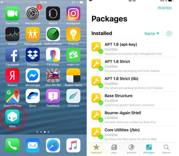 Jailbreak iOS 12.4 с помощью Chimera удался!