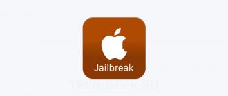 Джейлбрейк iOS