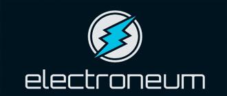 Electroneum Майнер на Java