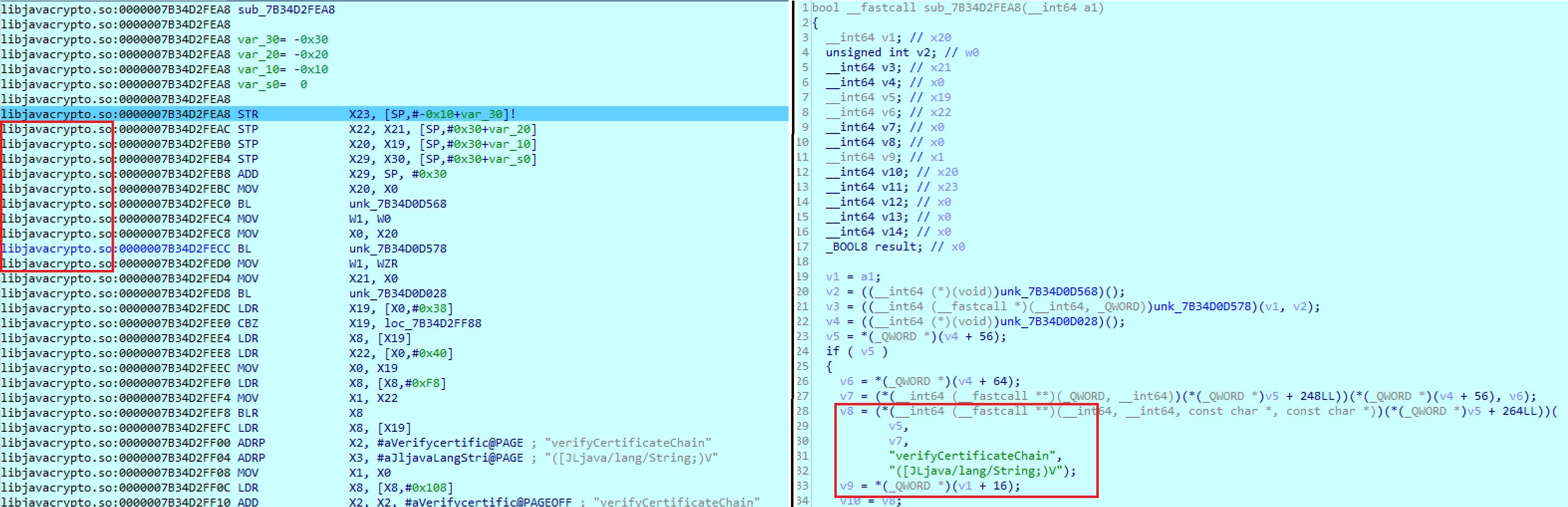 Callback в Android, получающий управление при проверке сертификата сервера