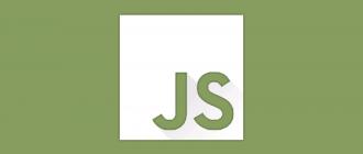 Свойства класса JavaScript