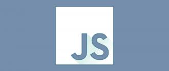 Уничтожение объектов и сборка мусора в JavaScript