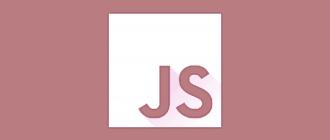 Наследование через цепочку прототипов JavaScript