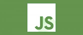 Объекты как ссылочные типы JavaScript