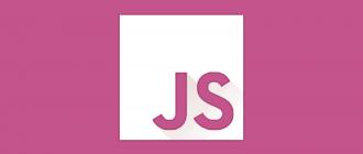 Свойство объекта JavaScript