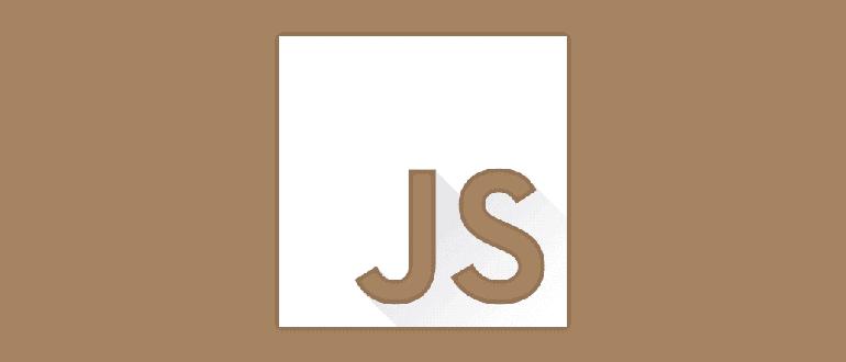 Объекты в JavaScript: Прототипы JavaScript