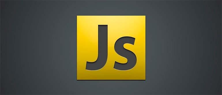 Безопасность JavaScript или как написать безопасный код на JS