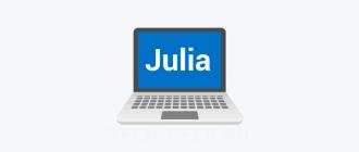 julia язык программированияjulia язык программирования