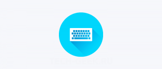 Лучшие программы для изменения горячих клавиш Windows