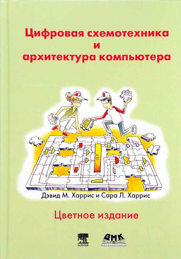 обучение схемотехники
