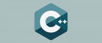 Односвязный список на C++