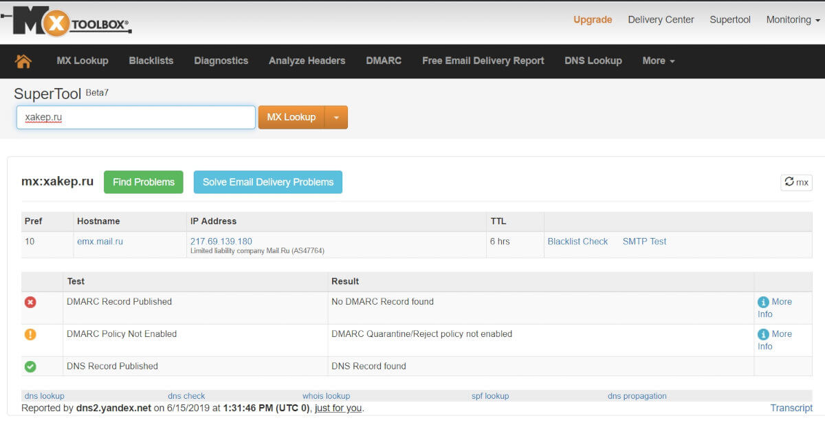 MxToolBox — сервис проверки SPF-записи