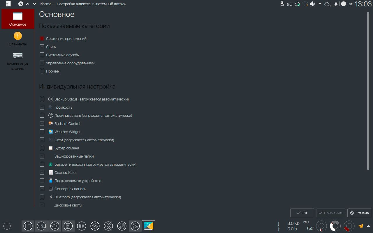 Управление программами из консоли Linux