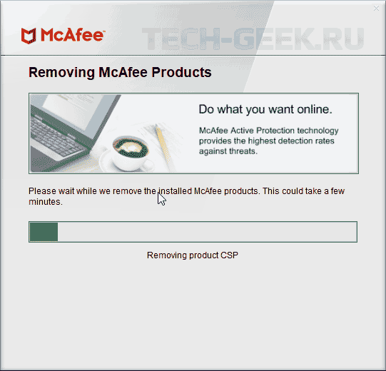 Удаление McAfee Consumer Product Removal (MCPR)