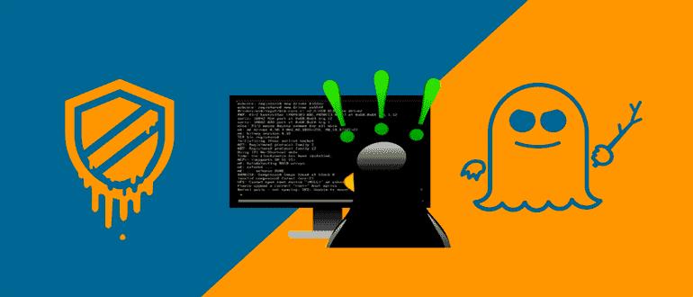 meltdown spectre linux