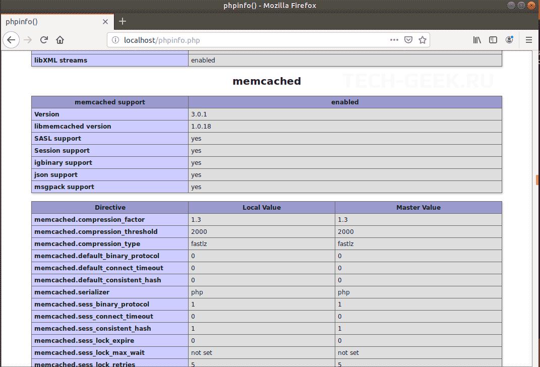 Установка memcached на ubuntu phpinfo