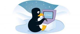 Мониторинг Linux в командой строке