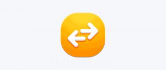 Как перенести установленную программу на другой диск
