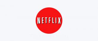 Горячие клавиши в Netflix