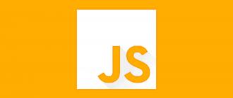 javascript объектно ориентированный
