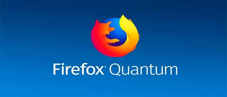 Обзор Firefox Quantum