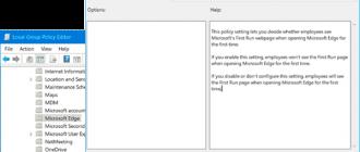 отключить окно приветствия в браузере Edge
