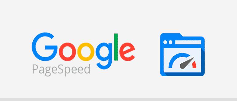 Сервис PageSpeed Insights - проверка скорости сайта