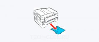 Ошибка замятия принтера в Windows 10