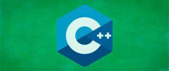 Паттерн Singleton C++