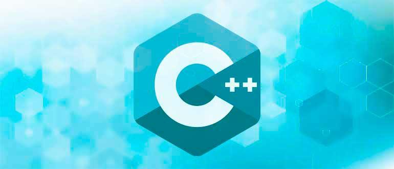 Паттерн Посетитель на C++