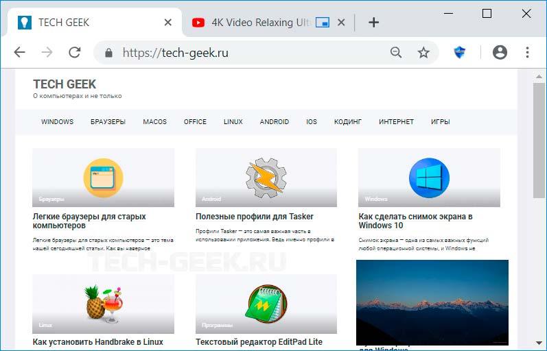 Картинка в картинке в Chrome на Youtube