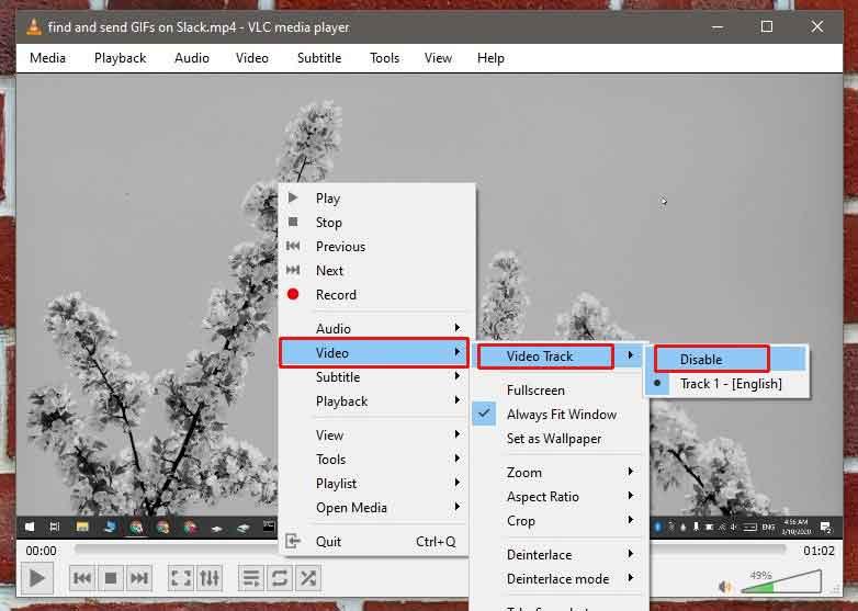 Воспроизведение только аудио из видео в VLC