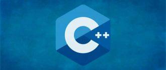 Пример полиморфизма в C++ на основе ООП