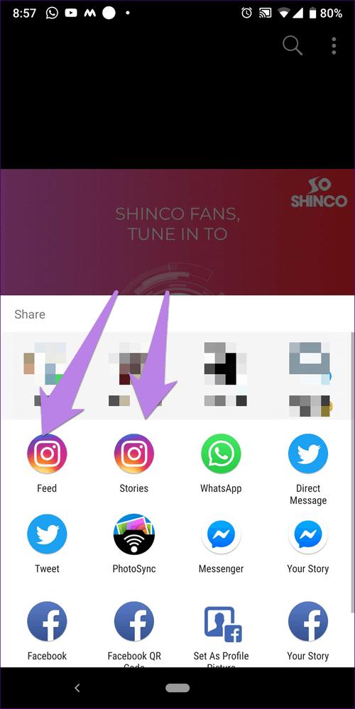 Кросспостинг из Facebook в Instagram на телефоне