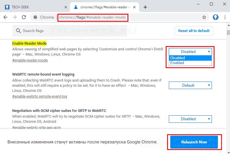 Распечатать без рекламы Chrome