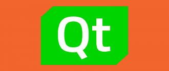QSyntaxHighlighter: Подсветка синтаксиса в Qt